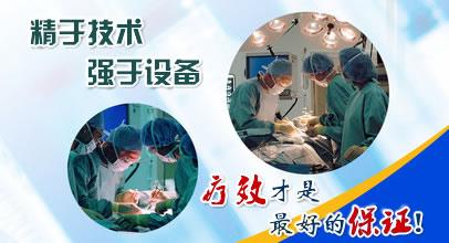 专业、专业—郑州肤康皮肤病研究所