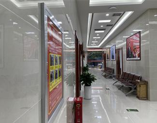 郑州肤康皮肤病专科医院一楼右侧